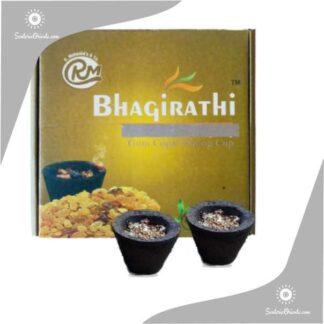 Bhagirathi copa de carbon copal